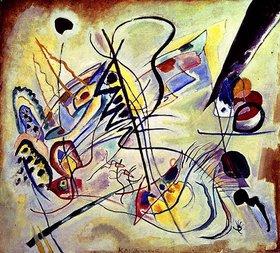 Wassily Kandinsky: Violetter Keil