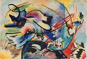 Wassily Kandinsky: Rot mit Schwarz. 1915.