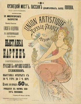 Alfons Mucha: Plakat für eine Ausstellung russischer und französischer Künstler