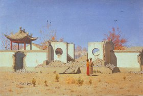Wassili Werestschagin: Ruine eines chinesischen Tempels in Akh-Kent