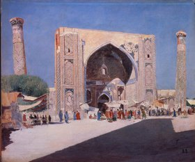 Wassili Werestschagin: Samarkand