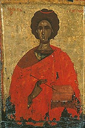 byzantinisch Ikone: Der Hl. Panteleimon, Märtyrer und Heiler (2. Hälfte 15. Jahrhundert)