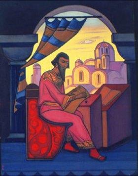 Nikolai Konstantinow Roerich: Der Weise Jaroslav, Herzog von Kiew (978-1054)