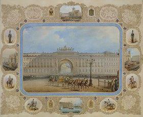 Wassily Sadovnikov: Der feierliche Einzug der Herzogin von Sachsen-Altenburg in St. Petersburg