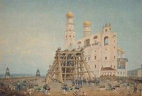 Wassily Sadovnikov: Die neue Glocke für die Mariä-Gewandelungs-Kathedrale im Moskauer Kreml