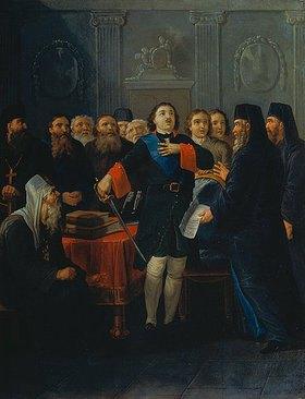Iwan Philippowitsch Tupylev: Die Gründung der Hl. Synode durch Zar Peter I