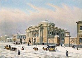 Louis P. Alphonse Bichebois: Das Haus des Tutoren-Rates in Moskau, ausgeführt zus.m. P.M. Roussel, 1840-er J