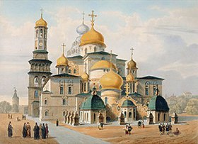 Louis P. Alphonse Bichebois: Neu-Jerusalem bei Moskau. 1840-er Jahre