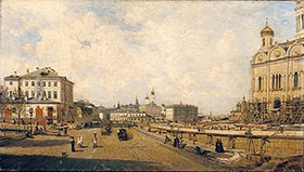 Alexej Petrowitsch Bogoljubov: Moskau, Blick zur Erlöserkirche