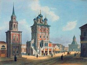 Isodore Laurent Deroy: Die St. Nikolaus-Kirche in der Iljinkastraße in Moskau. 1840-er Jahre