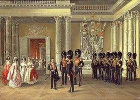 Adolf Ladurner: Der Wappensaal im Winterpalast in St. Petersburg