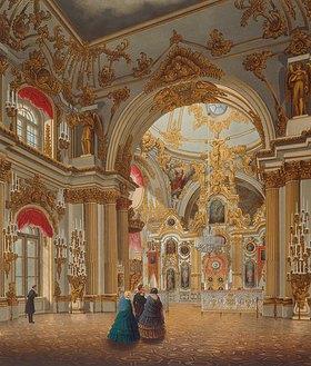 Wassily Sadovnikov: Inneres der Grossen Kirche des Winterpalastes in St.Petersburg