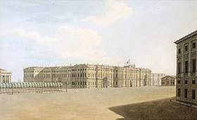 Wassily Sadovnikov: Blick vom Njewski-Prospekt zum Winterpalast, St.Petersburg