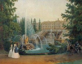 Wassily Sadovnikov: Die Marlow-Kaskade in den unteren Gärten in Peterhof