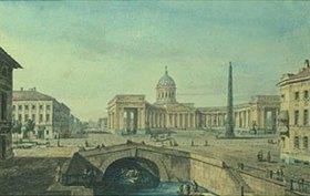Maxim Nikiforowitsch Worobjew: Die Kathedrale von Kazan in St.Petersburg
