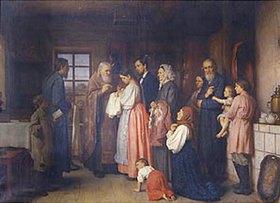 Akim Karnejev: Die Taufe