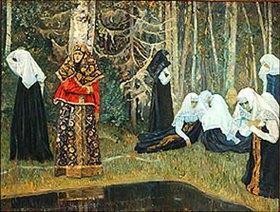 Michail Wassiljew Nesterow: Die Legende von der Stadt Kitezh (Im Wald)