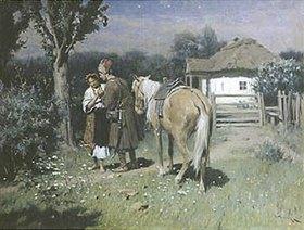 Nikolai Korniliew Pimonenko: Ukrainische Nacht (bäuerliches Liebespaar)
