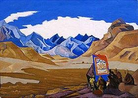 Nikolai Konstantinow Roerich: Das Banner der Zukunft