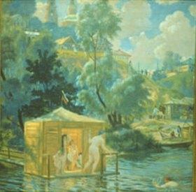 Boris Michailowitsch Kustodiev: Badeanstalt