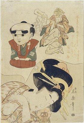 Kitagawa Tsukimaro: Fukusuke, Maske, Frauenkopf