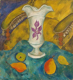 Walter Ophey: Stillleben mit weißer Vase und Früchten