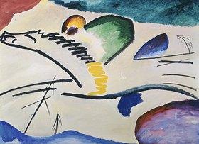 Wassily Kandinsky: Lyrisches (Reiter zu Pferd)