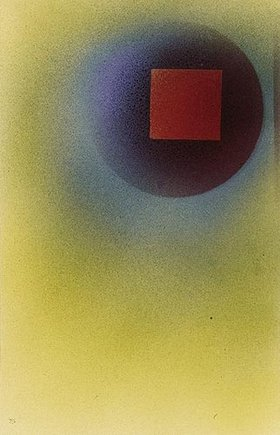 Wassily Kandinsky: Quadrat im Kreis