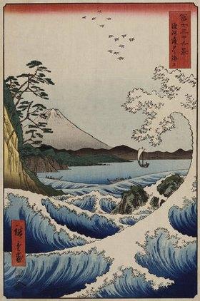 Ando Hiroshige: Das Meer bei Satta in der Provinz Suruga. Aus der Serie: 36 Ansichten des Fuji-Berges