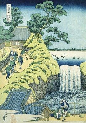 Katsushika Hokusai: Der Aoigaoka Wasserfall in der Hauptstadt. Aus der Serie: Eine Reise zu den Wasserfällen Japans
