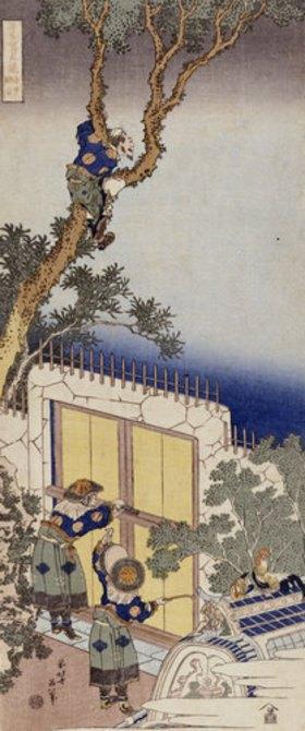 Katsushika Hokusai: Ein chinesischer Wachposten beim Ausschließen eines Grenzpostens