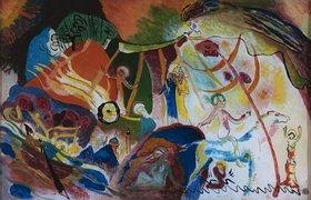 Wassily Kandinsky: Allerheiligen II.  1911  (Komposition mit Heiligen)