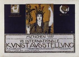 Franz von Stuck: Originalplakat f. die VII.Internationale Kunstausstellung