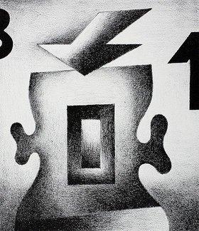 Ludwig Gebhard: Mit Öffnung und Pfeil