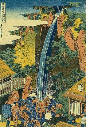 Katsushika Hokusai: Der Roben Wasserfall bei Ohyama in der Provinz Sagami. Pilger baden im Wasserfall. Aus der Serie: Eine Reise zu den Wasserfällen Japans
