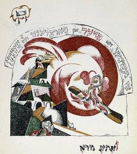 El Lissitzky: Illustration zu 'Chad gadja' (Die Geschichte eines Lämmchens), ein Hahn entflammt einen Holzstab. Kiew