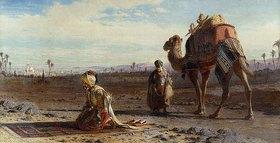 Carl Haag: La Ilaha ill Allah