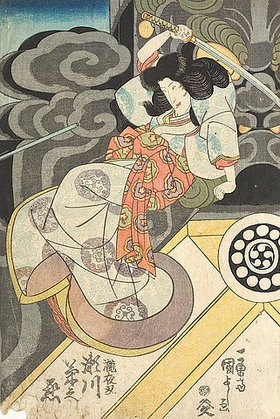 Utagawa Kuniyoshi: Der Schauspieler Segawa Kikunojo in der Rolle der Prinzessin Takiyasha