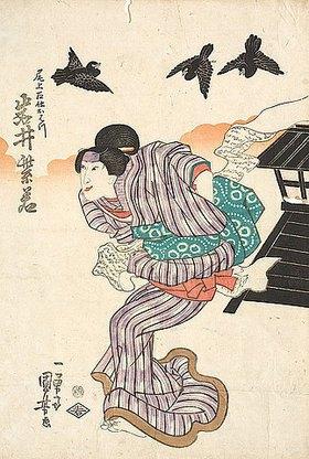 Utagawa Kuniyoshi: Der Frauendarsteller Iwai Shijaku in der Rolle der Ohatsu (Aus dem Kabuki-Schauspiel Altertümliche Brokatbilder aus Kagamiyama)