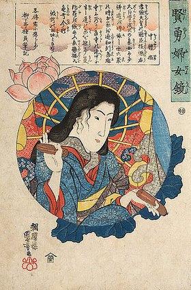 Utagawa Kuniyoshi: Chujo Hime (Aus der Serie Spiegel von Frauenmut und Frauenklugheit)