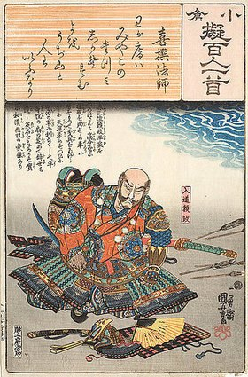 Utagawa Kuniyoshi: Des Priesters Kisen Hoshis Gedicht Meine Hütte sowie das Ende von Laienmönch Yorimasa (Gedicht 8 aus der Serie Imaginierte schauspielerische Darstellungen der 100 Ogura- Gedichte und ihrer Dichter)