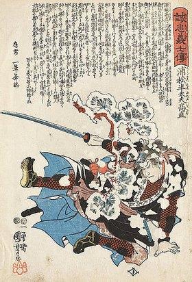 Utagawa Kuniyoshi: Takanao wird von einem Kiefernast niedergestreckt (Blatt 19 aus der Serie Die Lebensläufe der aufrichtigen Getreuen)