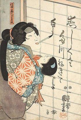 Utagawa Kuniyoshi: Der Frauendarsteller Bando Shuka als die weiße Füchsin Kuzunoha (Vierter Akt aus dem Kabuki-Schauspiel Die weiße Füchsin von Shinoda)
