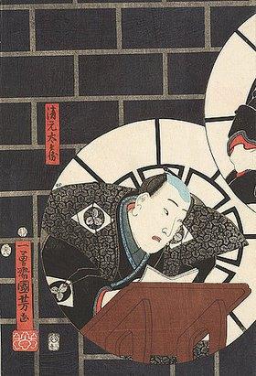 Utagawa Kuniyoshi: Ein rhapsodierender Erzähler