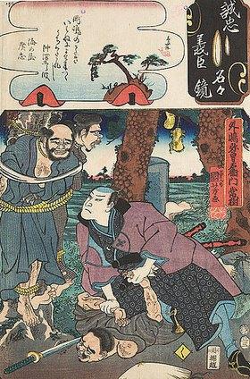 Utagawa Kuniyoshi: Die Silbe ku: Tsuneki und die drei Strauchdiebe (Aus der Serie Spiegel der treuen Gefolgsleute, jeder Einzelne)