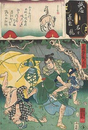 Utagawa Kuniyoshi: Die Silbe ru: Der herrenlose Gefolgsmann Masatane (Aus der Serie Spiegel der treuen Gefolgsleute, jeder Einzelne)