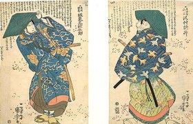 Utagawa Kuniyoshi: Die Tanzposen der Helden: Sawamura Tossho als Nagoya Sanza und Bando Mitsugoro IV. als Fuwa Banzaemon (Dritter Akt aus dem Kabuki-Schauspiel Die Begegnung der Rivalen im Vergnügungsviertel)