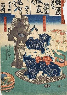 Utagawa Kuniyoshi: Ein Festessen für die Bürgerwehr