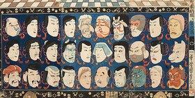 Utagawa Kuniyoshi: Glückbringende männliche und weibliche Schauspielmasken