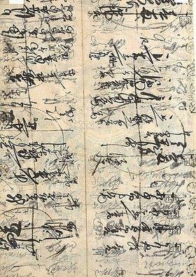 Utagawa Kuniyoshi: Rückseitige Beschriftung von: Miyamoto Musashi schlägt im Streit den Flügel eines verwandelten Bergpriesters ab - Verso von 38244